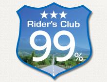 Rider's Club 99%